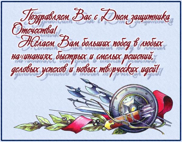 http://www.aurann.ru/images/news/23%202008.jpg
